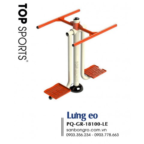 lung eo