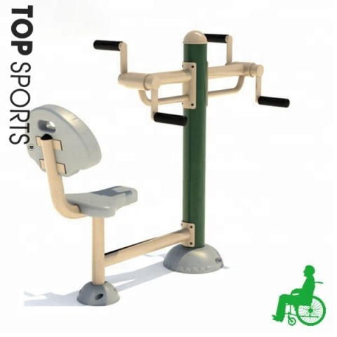 safety outdoor disability fitness equipment (1)